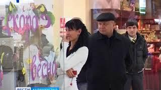В Калининградской области проверят 16 торговых центров
