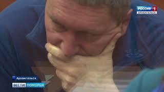 В Архангельске прошли первые слушания по делу Михаила Шмырева