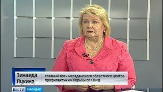 Борьба с чумой 21 века. Магадан присоединился к всероссийской акции «Стоп ВИЧ/СПИД»