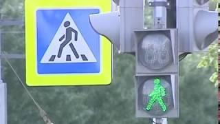На заседании областного Правительства обсудили проблему аварийности на дорогах