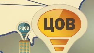 Для создания системы «112» в Саратовской области потребуется 193 миллиона рублей
