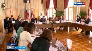 В Ялте стартовала 28-я конференция ЮРПА