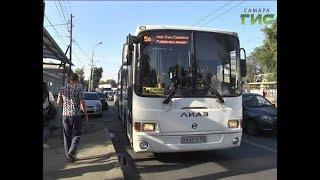 В Самаре продолжают проверять работу общественного транспорта. Под вниманием автобусный маршрут-5д