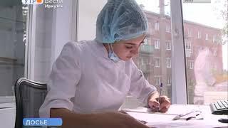 Более миллиона человек привьют от гриппа в Иркутской области