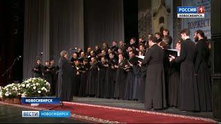 Новосибирская епархия РПЦ отметила 95-летие