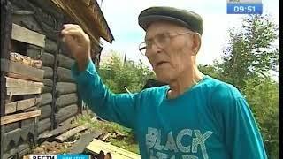 Труженик тыла из Иркутска отсудил полтора миллиона рублей за сгоревший дом у РЖД