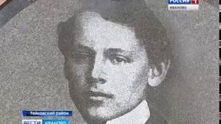В Оболсунове прошел творческий вечер известного композитора Алексея Станчинского