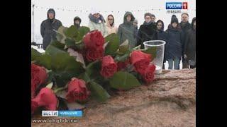 На Красной площади Чебоксар прошла минута молчания в память о погибших в Кемерово