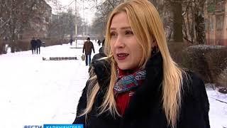 Стало известно, какие территории, по мнению жителей, стоит благоустроить в Калининграде