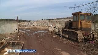 Тарифы на вывоз мусора в Вологодской области пока останутся прежними