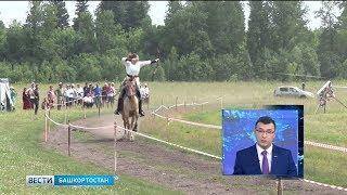 В Башкирии на Сабантуе наградили лучших аграриев