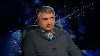 СКОРО ТРАМП ОТДАСТ УКРАИНУ ПУТИНУ Ростислав Ищенко