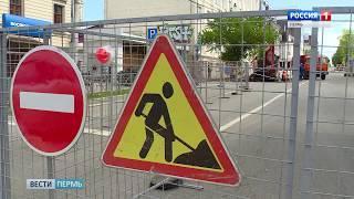 Пробки и раскопки: придется потерпеть