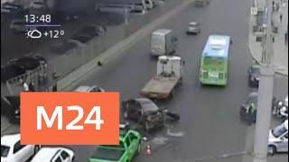 ДТП произошло на проспекте Мира - Москва 24