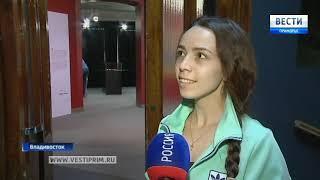 Сокровища Московского Кремля представлены на выставке в музее им. Арсеньва