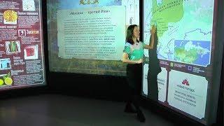 Открытый урок - Правление Ивана III