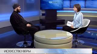 05.04.18 программа «Арт&Факты»