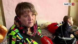 Читинцу Диме Фортуне нужна платная скорая помощь за 32 тысячи рублей
