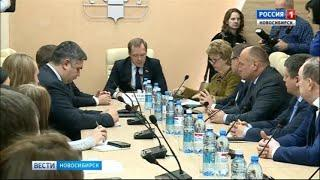 Сенаторы изучат новосибирский опыт расселения обманутых дольщиков для использования в регионах