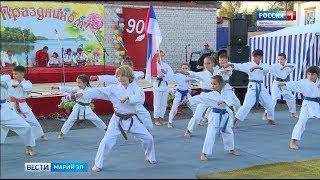 «Стоять крепко и развиваться в дальнейшем» – посёлок Красногорский отметил 90-летие