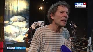 Шведский театр показал историю СССР на смоленской сце