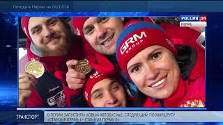 «Золотая» чусовлянка: Татьяна Иванова снова первая