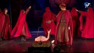 Новгородский театр драмы в субботу представит премьеру спектакля «Колокол и держава»