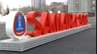 В Самаре устанавливают одну из самых больших в России сцен к ЧМ-2018