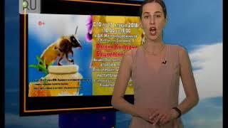 Прогноз погоды с Натальей Ячменевой на 12 апреля
