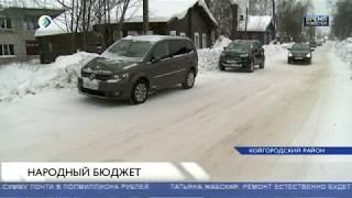 Новости партнеров: «В Коми реализуют 125 народных проектов»