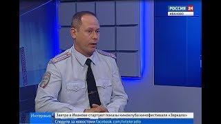 РОССИЯ 24 ИВАНОВО ВЕСТИ ИНТЕРВЬЮ Р. ГОЛОВКИН