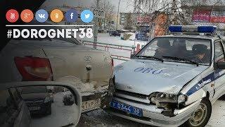 ДТП Мечтателей - Мира [27.11.2018] Усть-Илимск