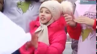 Как в Самаре отметят День народного единства 4 ноября