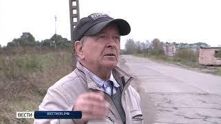 Вологжане жалуются на состояние дороги в Осановском проезде