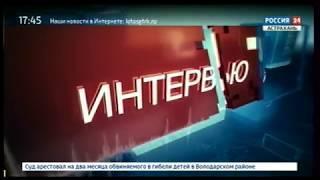 """""""Интервью. Дольщики"""". Эфир от 24.07.2018"""