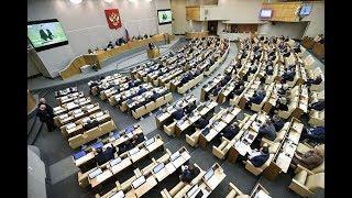 Наказание за содействие санкциям. Может ли новый законопроект вывести иностранный бизнес из России?