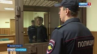 В Архангельском областном суде начались слушания по уголовному делу Андрея Осмоловского
