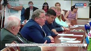 Глава Мордовии встретился с Чрезвычайным и Полномочным Послом Японии в России