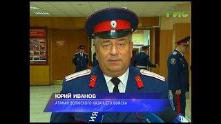 В Самаре выбрали атамана Волжского казачьего войска