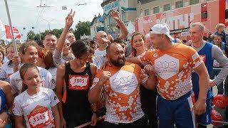 UTV. Уфимский международный марафон собрал рекордное количество участников
