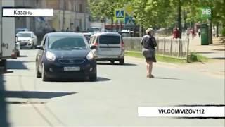 За 4 месяца этого года в Казани автомобили 215 раз сбивали людей - ТНВ