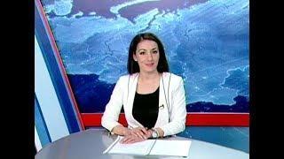 Вести Адыгея - 25.10.2018