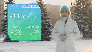 ИКГ Погода #8