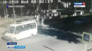 Смоленские полицейские ищут виновника вяземского ДТП