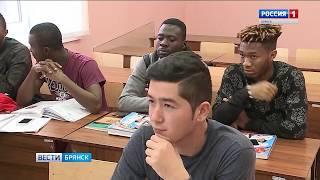 Иностранные студенты в Брянске