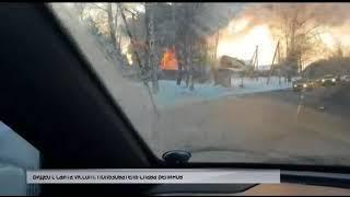 Во дворе частного дома в Ярославле вспыхнула баня