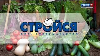 Вести-Томск, выпуск 20:40 от 27.04.2018