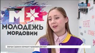 Волонтеры Мордовии получили на встрече с Владимиром Путиным сертификат на 10 миллионов рублей