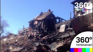 Пожар в приюте Владивостока: Есть пострадавшие