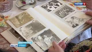 В  Брянске отметили день освобождения узников концлагерей